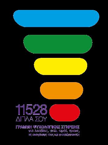 11528